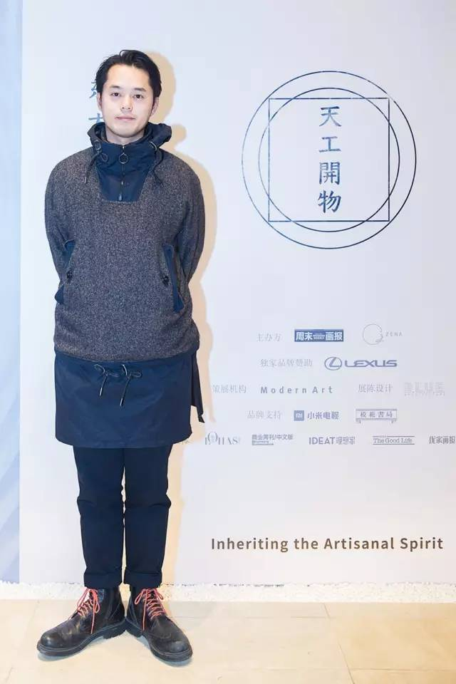 青山周平(著名日本建筑师)图片