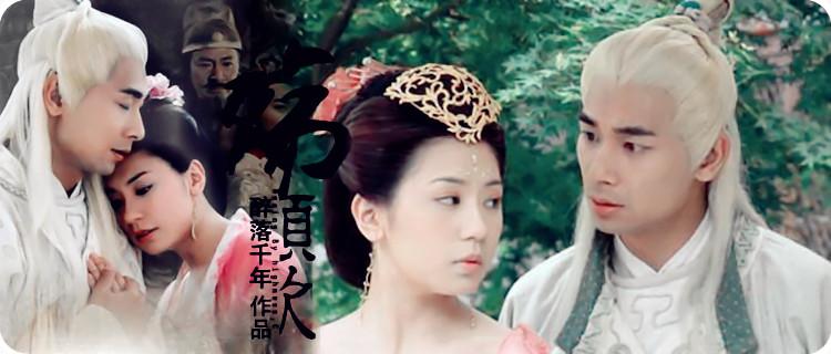 历史 正文  公元621年的时候,李君羡率部讨伐自己的旧主王世充,俘获了