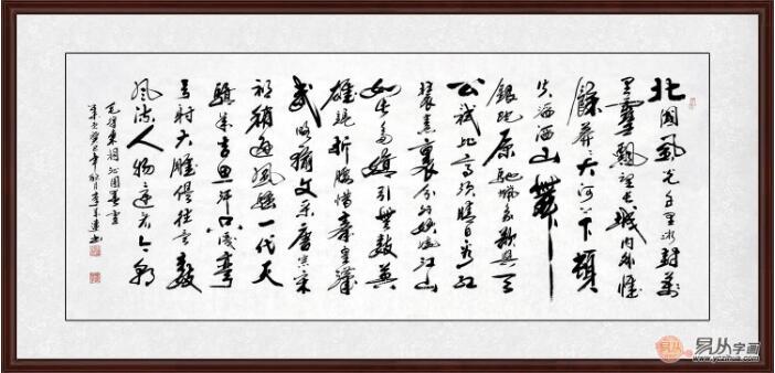 沁园春雪书法作品送领导 当下最流行的送礼选择