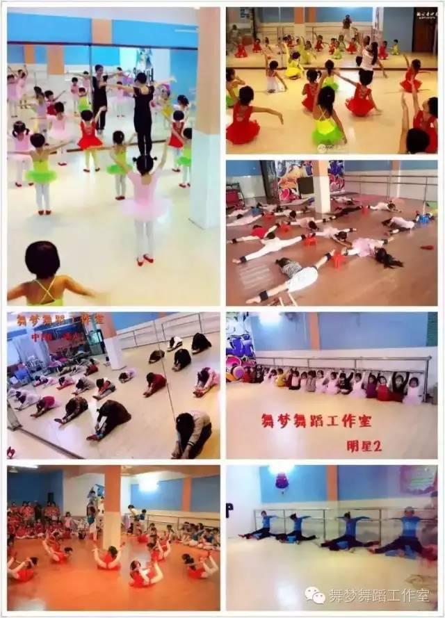 万宁舞梦舞蹈培训班《寒假班来袭》开始招生啦