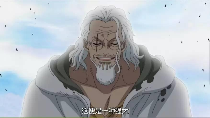 海贼王的传奇人物,冥王雷利最全面分析!