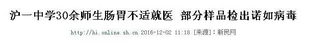 这病毒来势汹汹!北京、上海、深圳已有多家幼儿园疫情爆发