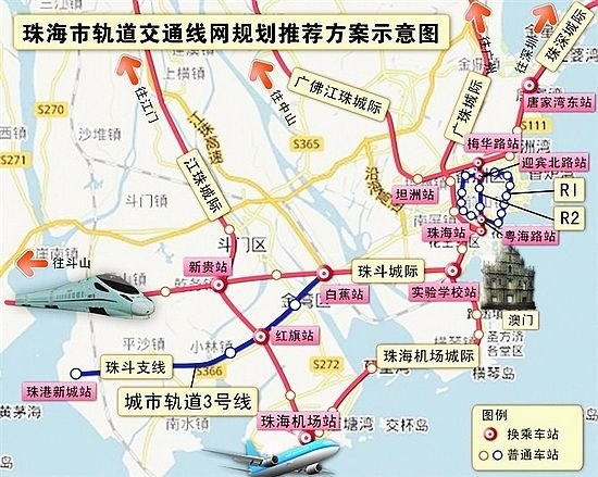 广州市内轻轨规划图
