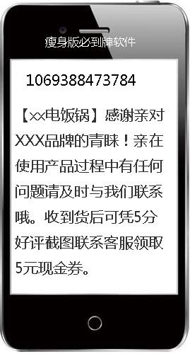 地产短信文案_短信关怀文案_短信文案