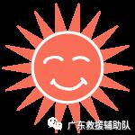 """十载年华,十年奉献,手足情深,相伴你我之2016"""""""