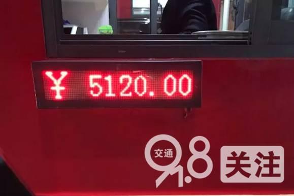 """""""萧山机场42天5120元停车费""""出现大反转!"""