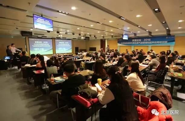 京医学术 | 北京医院麻醉科第五届气道管理和超声应用培训班圆满召开