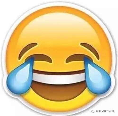 with tears of joy (喜极而泣) 1:喜极而泣的笑脸 2:最流行emoji表情图片
