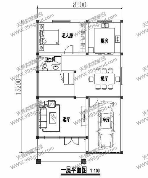 农村别墅设计图,8.5X13.2米,挑空设计带车库