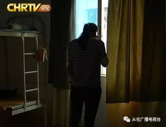 哇从化某男子偷拍女子洗澡被抓 手机内有多名女事主视频