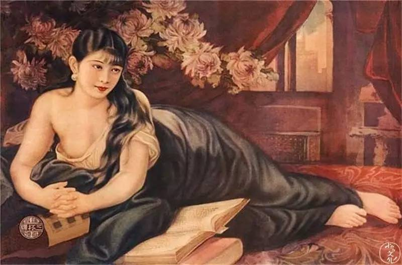 民国时期的几则征婚广告 浮生