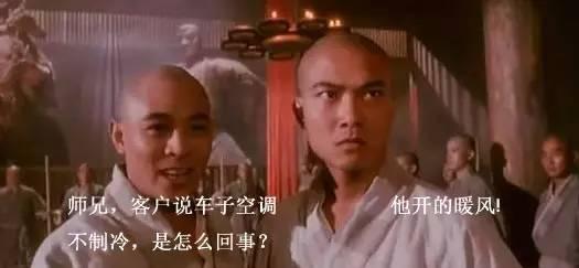 电影太极张三丰插曲