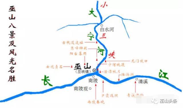 巫山县城街道地图