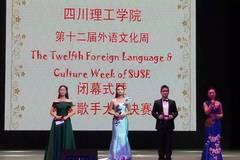 """外语文化周结束了,我们会想你的"""""""