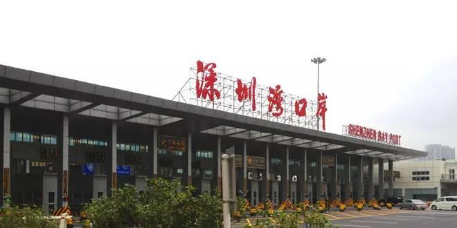 深圳湾口岸