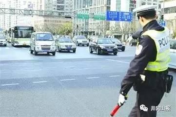交警处理交通事故程序