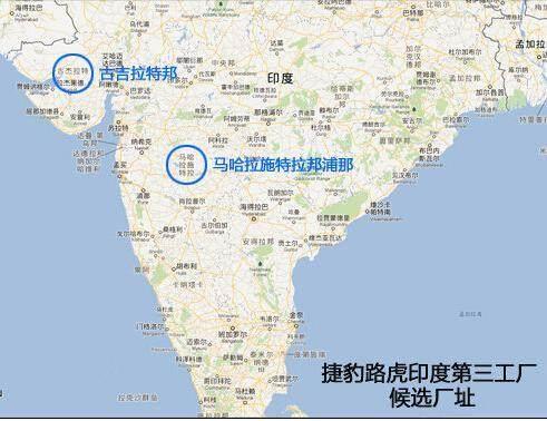 进口路虎80 产自印度 买进口车也要分清原产地高清图片