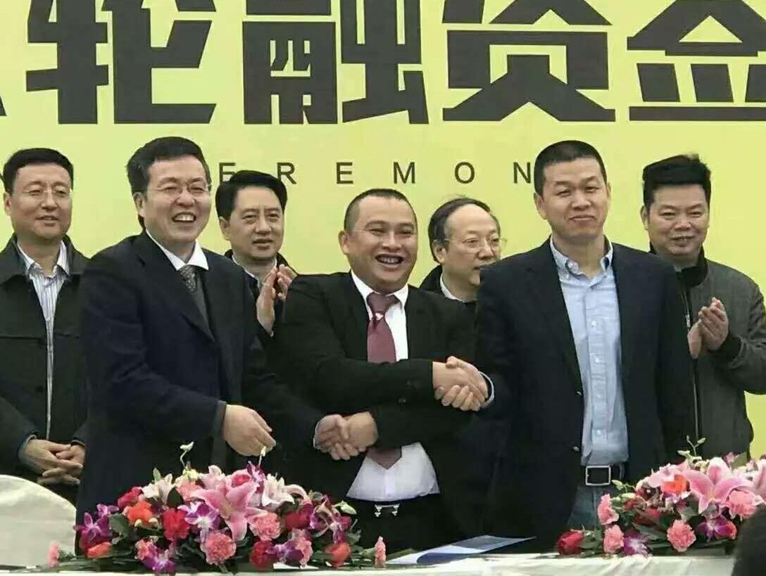 这家重庆手机厂商获360投资 未来三年目标9000万台高清图片