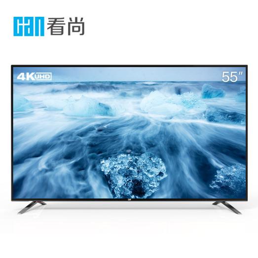 5qyn576O5oiQ5Lq66Imy5oOF55S15b2x572R_科技 正文  看尚55英寸真4k超能电视f55s,原价2999直降600,加好评返现