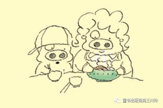 动漫 简笔画 卡通 漫画 手绘 头像 线稿 542_360