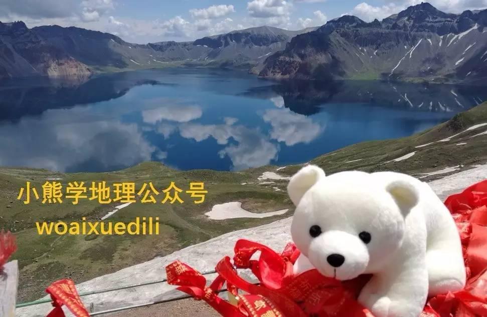 """跟网红小熊学地理:这是哪儿?为什么夏季这里还有积雪"""""""