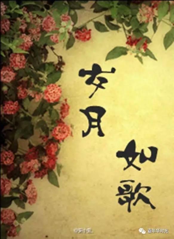 〈人间处处有真情〉-刘明博 在东龙山的岁月 一人一城一故事 优秀征文