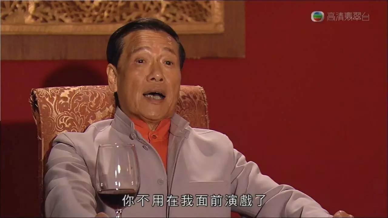表情圈配图|TVB真是盛产1朋友回来图片表情包抓.图片