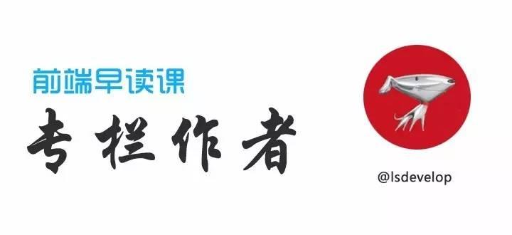 """【第790期】构建可靠的前端异常监控服务采集篇"""""""
