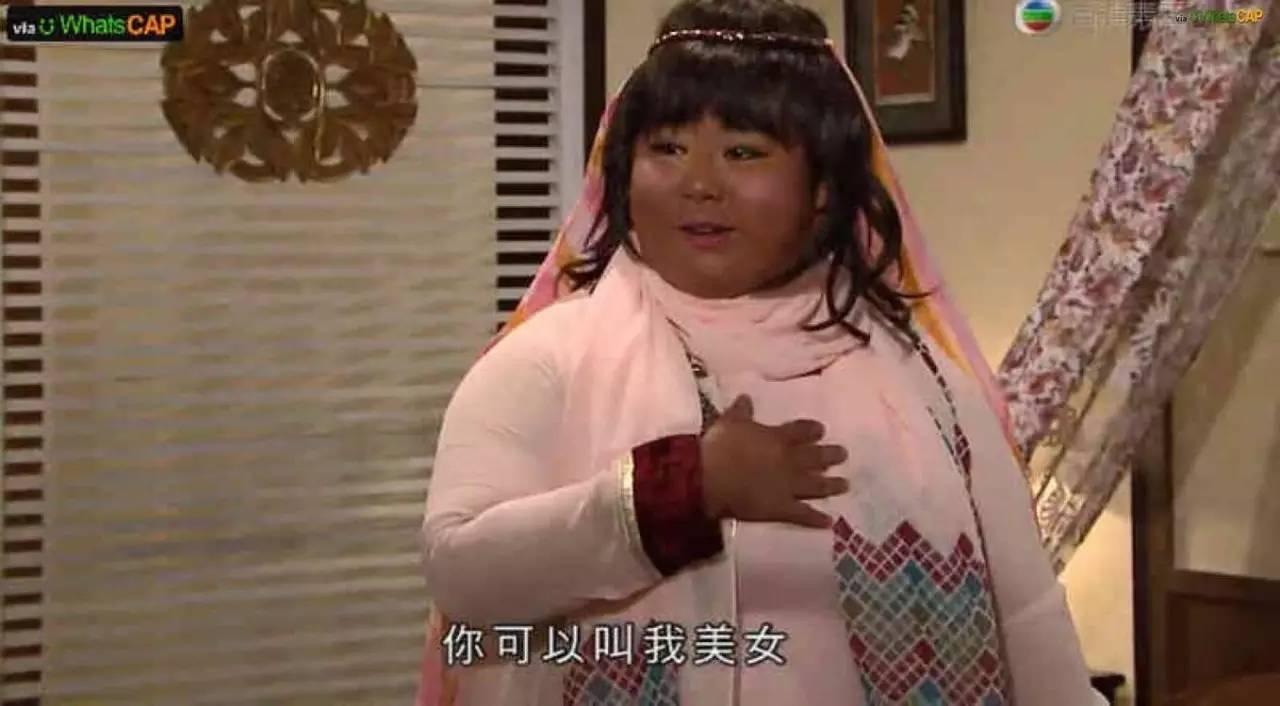 表情圈配图|TVB真是盛产朋友很表情包酷的最美我.图片