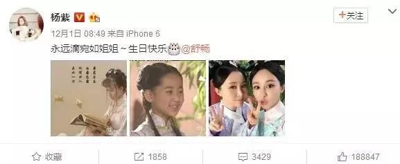 """她是范冰冰的妹妹,刘亦菲的闺蜜,因拒绝潜规则至今不"""""""