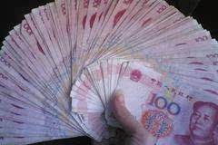 钱真是个好东西,希望你能拥有!
