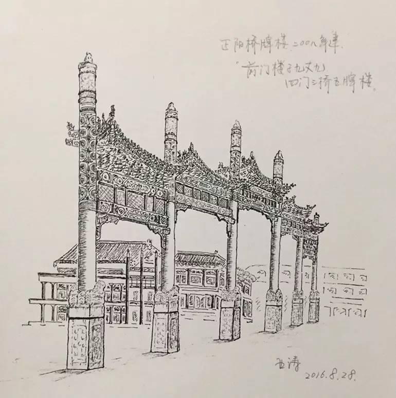 前門大街【正陽橋牌樓】