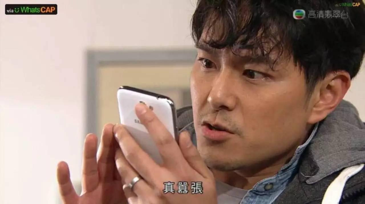 表情圈配图|TVB真是盛产朋友表情包伊千跳舞颂.图片