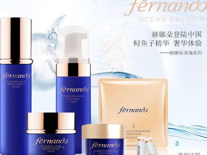 """赫娜朵木兰:彩妆和护肤品系列产品"""""""