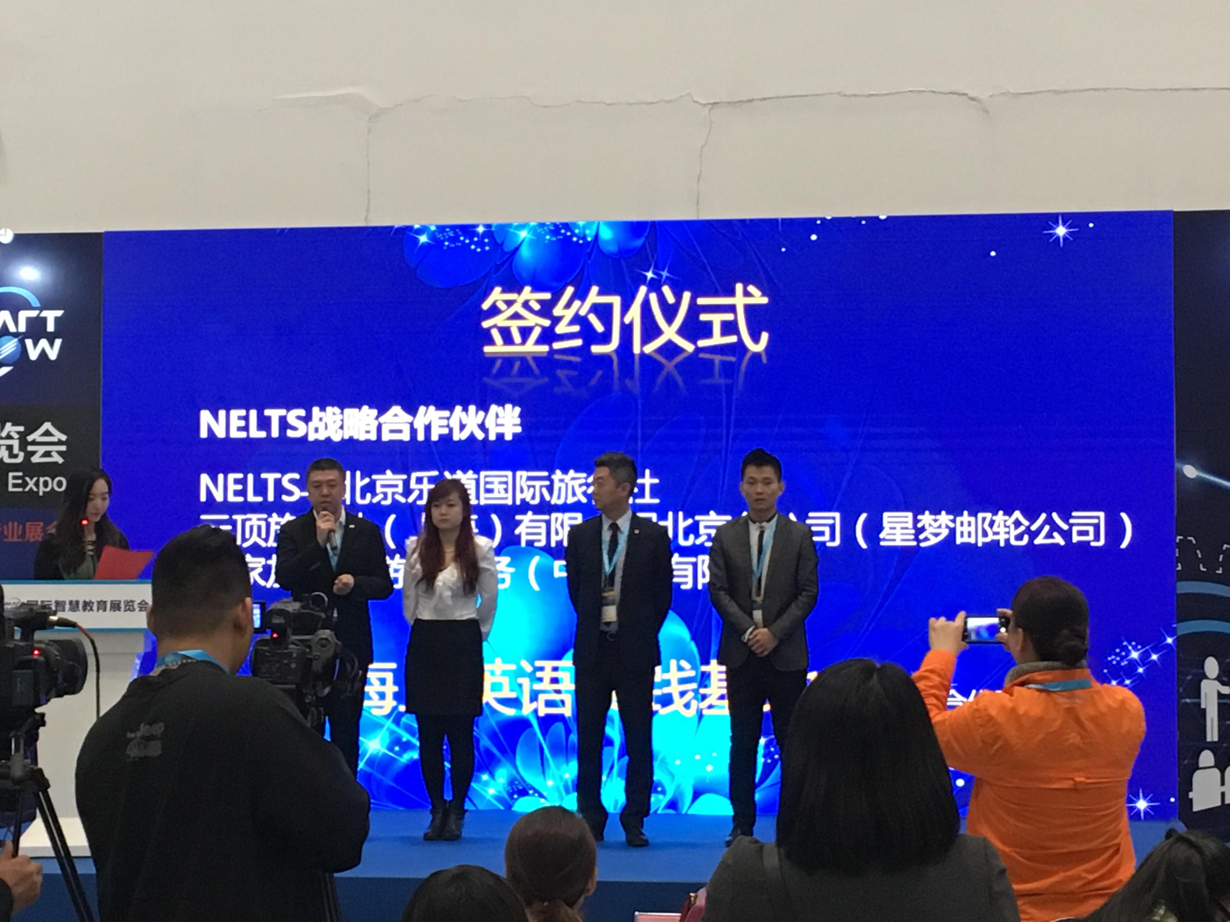 nelts还宣布将与北京乐道国际旅行社以及云顶集团星梦邮轮公司宣布
