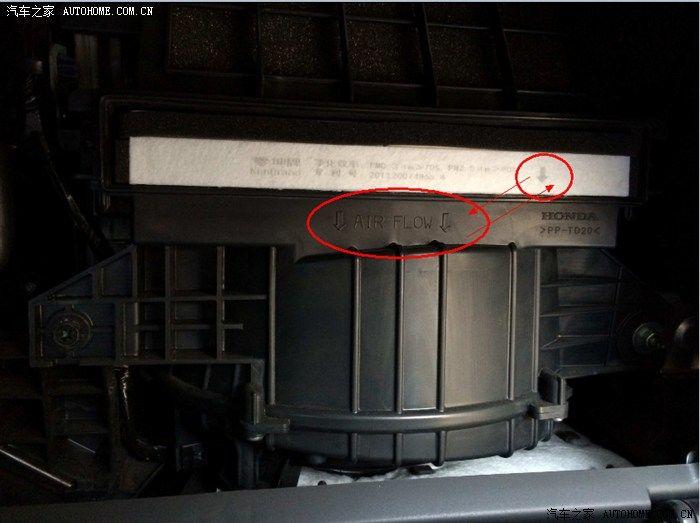 本田CRV更换汽车开空调滤芯安装教程高清图片