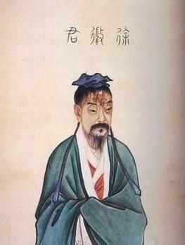 徐姓的人口_徐氏赋 泱泱徐氏,彪炳千秋