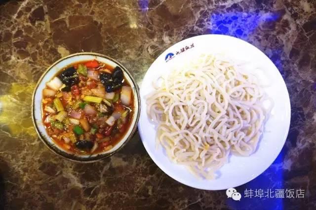 蚌埠北疆美食丨新疆饭店顺口溜,简直太有了汕头2015美食节图片