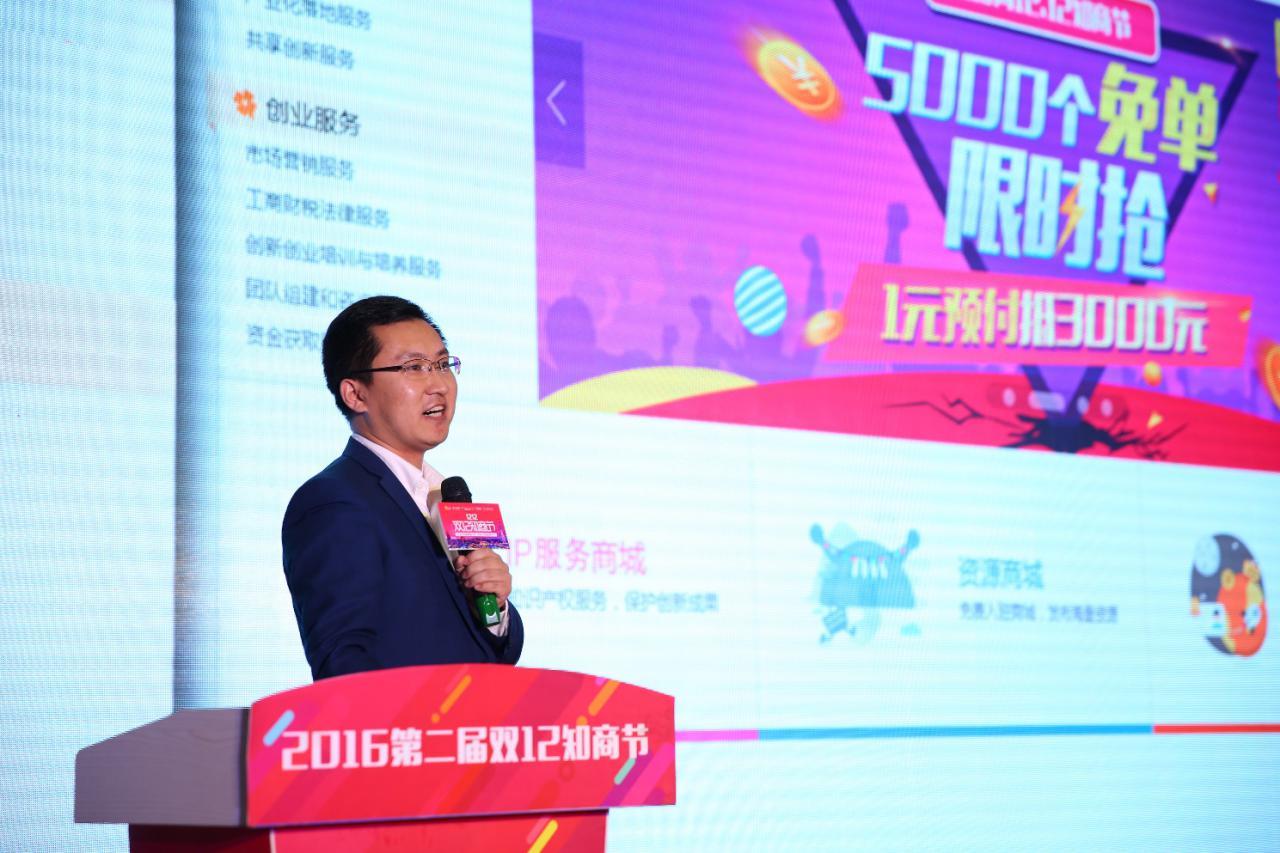 汇桔网1.6新版本新闻发布会召开:问鼎中国新经济的未