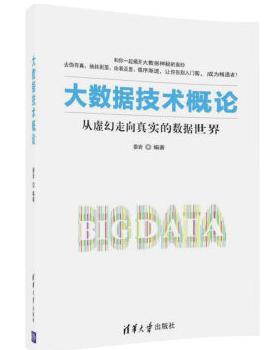 """016年大数据范畴十大必读书籍"""""""