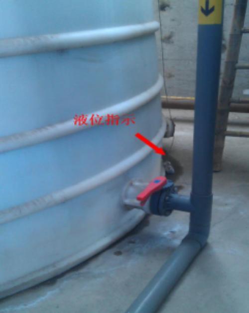 4,打开其中一台砂滤器的反冲洗进水气动阀门,排水气动阀门,切不可两台图片