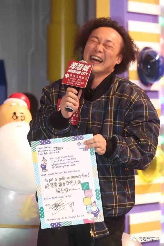 陈奕迅出席香港血癌基金x「Santa is Everywhe