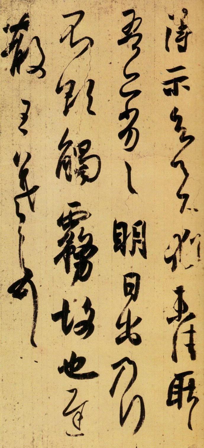 汪永江 书法章法的形式原理漫议_书法章法布局图解