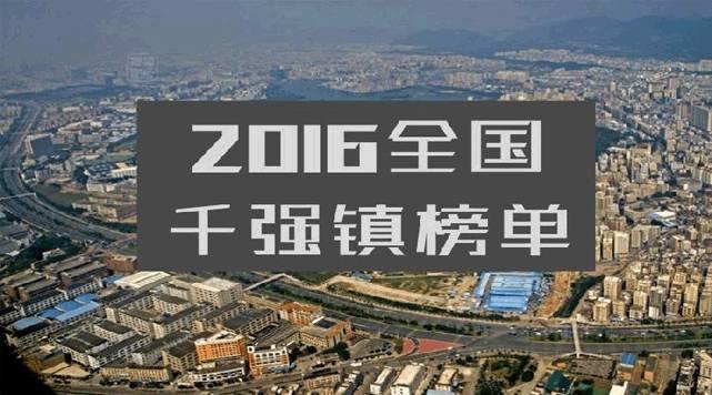 安溪湖头2021年gdp_安溪国庆去哪玩 这几个地方不容错过