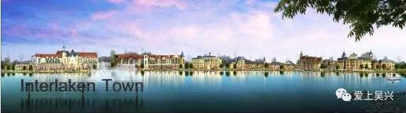 梦幻!湖州将建一座充满欧式风情的小城图片