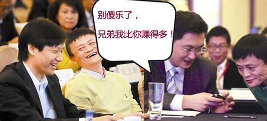 """小米估值450亿美元:雷军、马化腾和马云都乐坏了"""""""