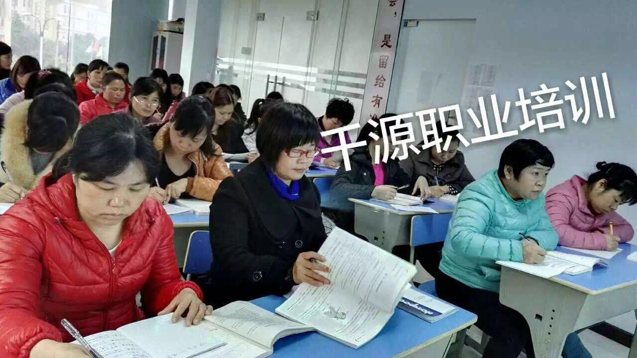 广州番禺高级月嫂证怎么考,报名条件?