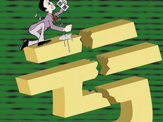 """资深牛散曝光:一幅图让你看懂散户炒股亏钱真相"""""""