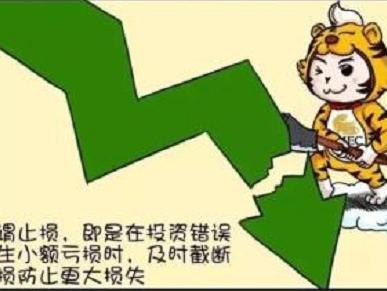 两名女高中生铁路视频斗法郸城高中王子兴椅子才源日本空气博士号码图片