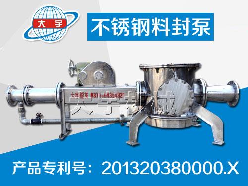 塑料泵排行_泵行业迎来新一轮发展机遇,亚梅泵业实力抢占市场先机